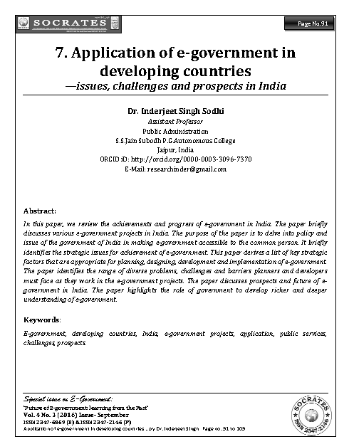 Application of e-government in developing countries —issues, challenges and prospects in India
