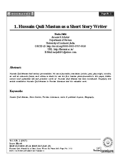 Hussain Quli Mastan as a short story writer