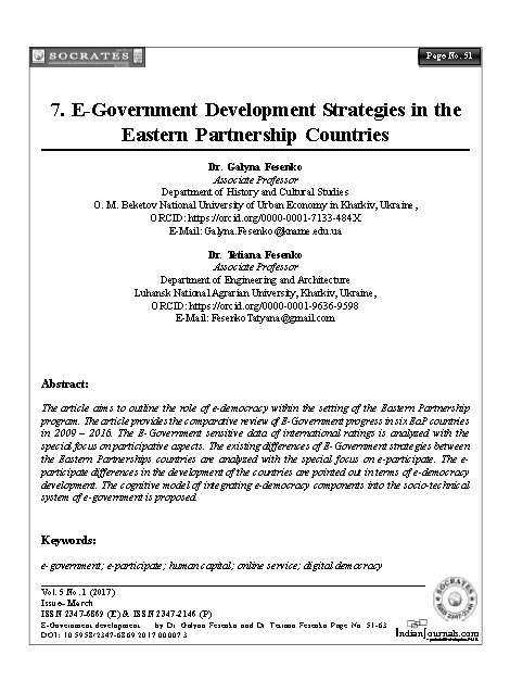 E-Government development strategies  in the Eastern Partnership countries